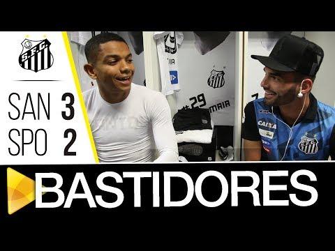 Santos 3 x 2 São Paulo | BASTIDORES | Brasileirão (09/07/17)
