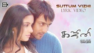 Ghajini - Suttum Vizhi Lyric Video | Asin, Suriya | Harris Jayaraj | Tamil Film Songs