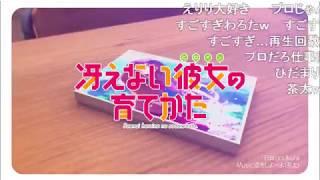 完成度高杉ワロタwww 元動画→http://www.nicovideo.jp/watch/sm30294222.