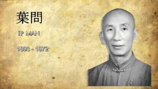 The History of Wing Chun Kung Fu