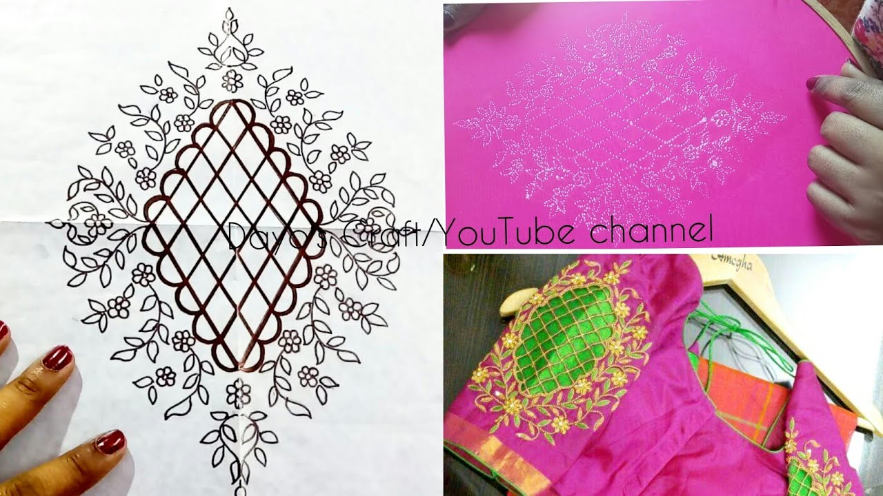 How To Draw And Trace Design On Blouse For Aari Work Youtube