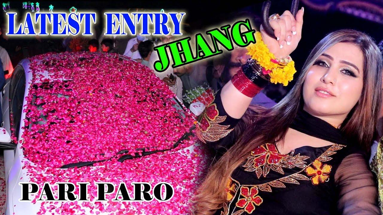 Download Pari Paro   Latest Show Entry   Jhang 2020   Shaheen Studio