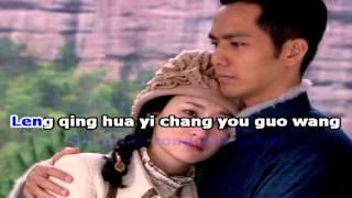 Karaoke pinyin 是我在做多情种 | Shi wo zai zuo duo qing zhong | Là tự em đa tình