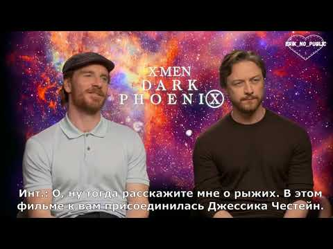 Michael Fassbender, James McAvoy, press-tour Dark Phoenix. rus.sub.