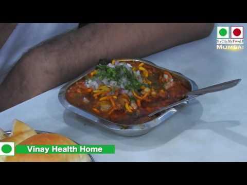 Mumbai | Vinay Health Home Misal | विनय हेल्थ होम