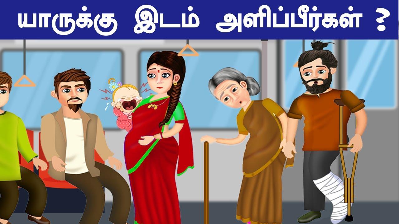 INTERESTING RIDDLES | தமிழ் புதிர்கள் | Brain Games | Tamil Riddles | THINK APART