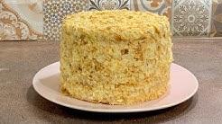 Торта Наполеон - цялата рецепта стъпка по стъпка / Торт Наполеон - самый нежный! Пошаговый рецепт