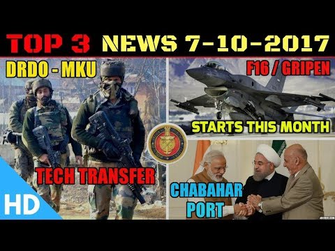Indian Defence Updates : Indian Air Force F16 Gripen, Chabahar Port Latest, DRDO MKU