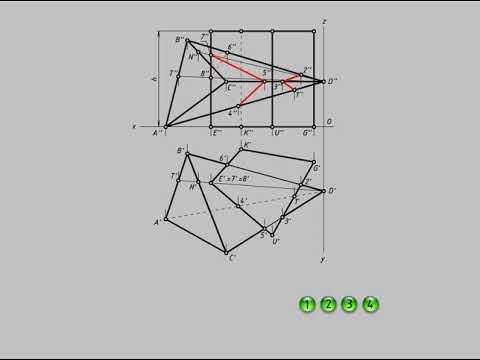 Построение линии пересечения пирамиды с прямой призмой. Анимация.
