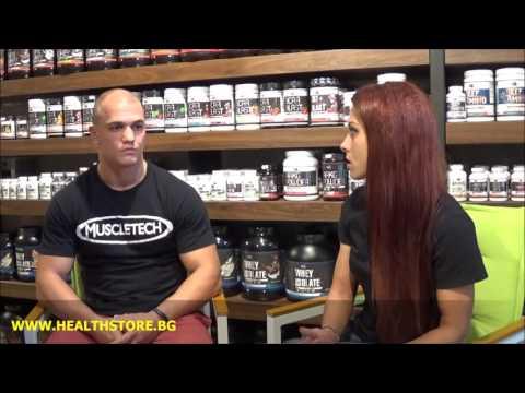 Хранителни добавки за начинаещи с Дани Алексиев, част от екипа на — HealthStore