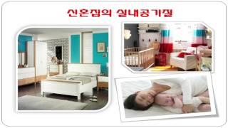 아토피의 생활치유방법-김성원박사