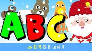 เพลงABC คาราโอเกะมีเนื้อเพลงภาษาไทยร้องตามได้   เพลงเด็ก indysong kids