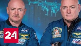 Американский астронавт вернулся из космоса моложе брата-близнеца