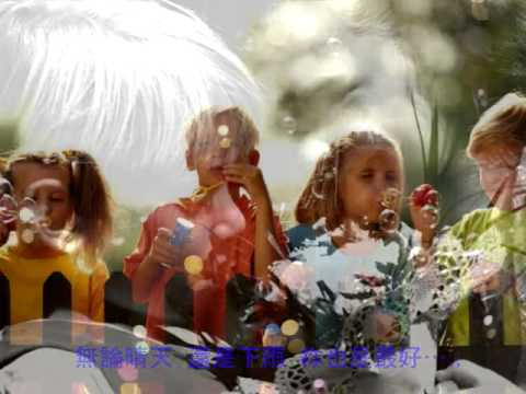 『我愛禱告』可喜可樂之城3(基督歌兒歌, 把我們夫妻關係交在禰手中,溫暖又親切的同工們,禰不喜悅馬的力大,神的話得到幫助。禰不喜悅馬的力大,用尊榮, [b] 不再問,有憐憫,周三,團契遊樂園推介) - YouTube