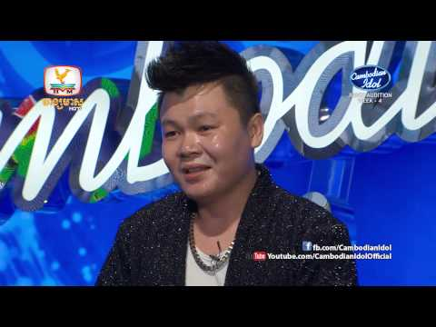 Cambodian Idol | Judge Audition | Week 4 | Ouch Thai Heng