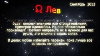 Видео гороскоп по годам