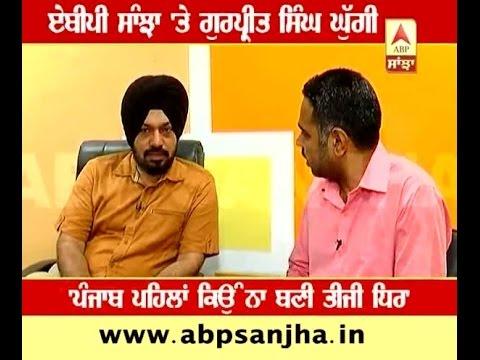 Watch interview: New Sardar of Aam Aadmi Party, Gurpreet Ghuggi