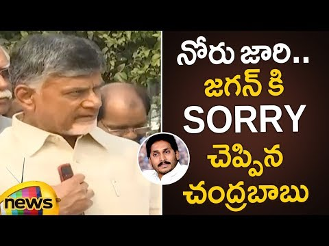 AP CM Chandrababu Naidu Apologises To YS Jagan | AP CM Chandrababu Padayatra In Delhi Highlights