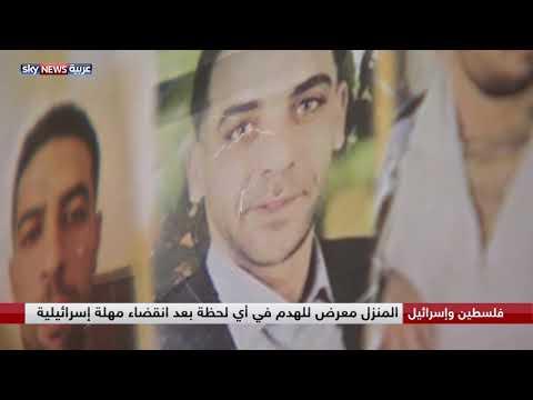 منزل عائلة فلسطيني متهم بقتل جندي إسرائيلي يواجه الهدم  - نشر قبل 10 ساعة