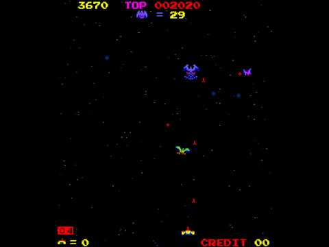 Arcade Game Space Firebird 1980 Nintendo Youtube