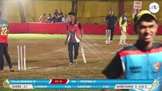 MEGA FINAL PRATIMA XI VS TULJA BHAVANI XI MATCH AT JAY VEER HANUMAN CHASHAK 2019 PENKARPADA