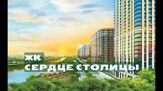 видео Новостройки в СЗАО районе  МСК от 3.81 млн руб за квартиру