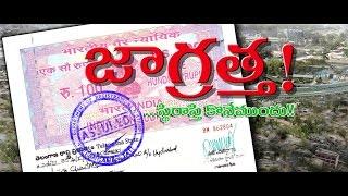 jagratha shortfilm