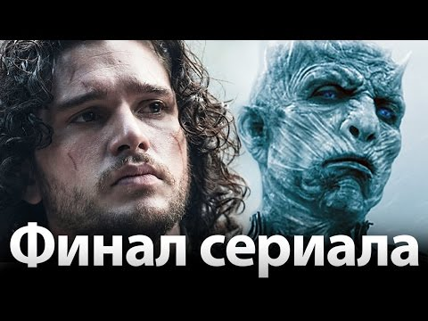 Игра Престолов 7 сезон 5 серия промо на русском
