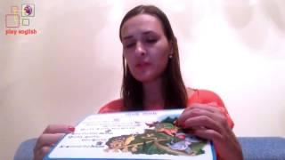 Обучение чтению по методике Ольги Соболевой - Колорифмика, Galina Bubyakina