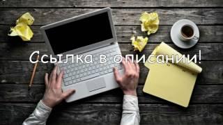 Статьи на тему заработок в интернете