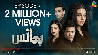 Phaans | Episode 7 | HUM TV | Drama | 3 April 2021