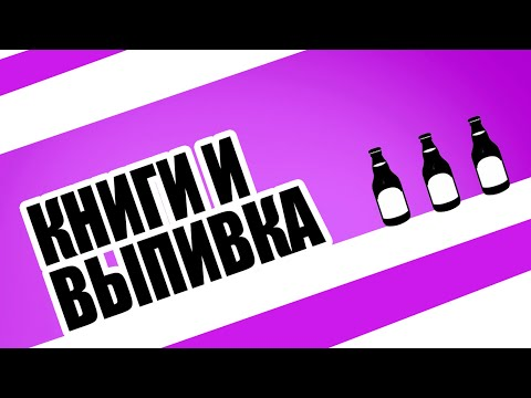 Геннадий Тищенко - Вампир Гейномиуса