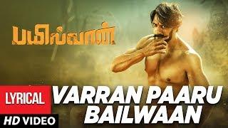 Varran Paaru Bailwaan - Theme | Bailwaan Tamil | Kichcha Sudeepa | Krishna | Arjun Janya