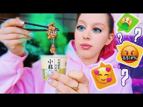 видео: УЖАСНАЯ Японская еда / VLOG: музыкальные туалеты и роботы! Tokyo