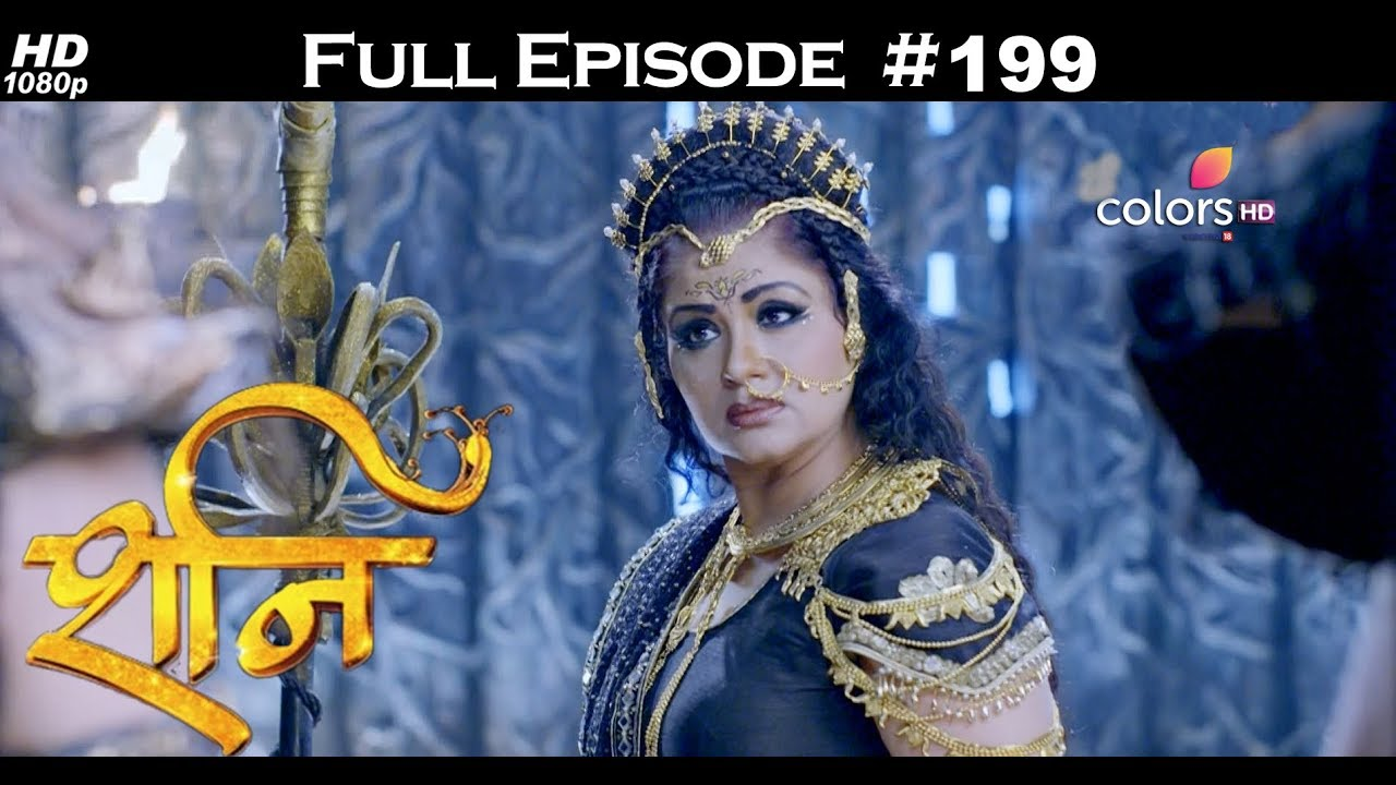 Shani - 10th August 2017 - शनि - Full Episode