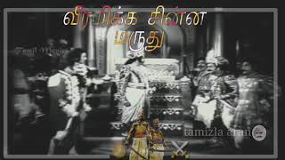 Maruthu pandiyar  sivagangai seemai whatsapp new
