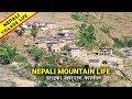 Mountain Village Lifestyle | पहाडका बहादुर नेपालीहरु | IamSuman