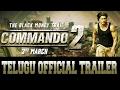 Commando 2 | Official Telugu Trailer | Vidyut Jammwal | Adah Sharma | Esha Gupta | 3rd March 2017