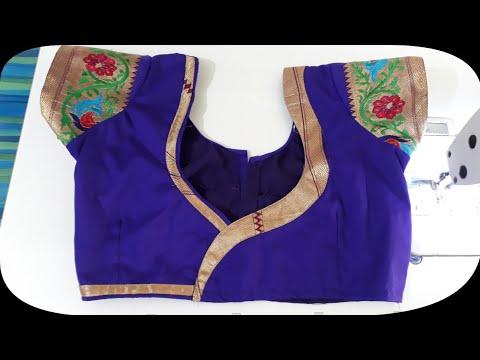 Very beautiful paithani blouse design cutting and stitching ||paithani saree blouse ||