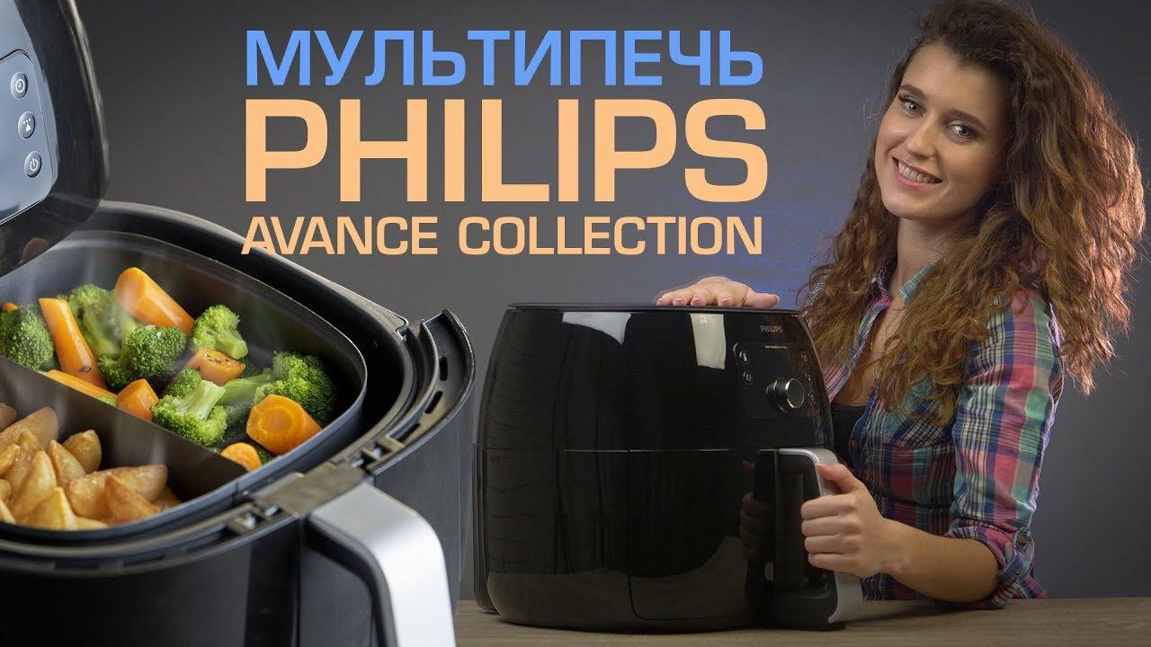 Все самое лучшее с Мультипечью PHILIPS Avance Collection ...