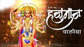 Shree Hanuman Chalisa Full New Hanuman Jayanti Special Full Bhakti 2019   Satish Dehra