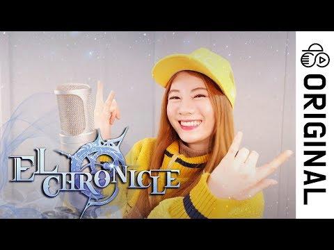 엘크로니클 (ELCHRONICLE) OST - Silver Lining (Feat. Raon Lee)