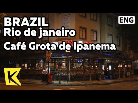 【K】Brazil Travel- Rio de Janeiro[브라질 여행- 리우데자네이루] 이파네마에서 온 소녀 카페/Bossa nova/Antonio Carlos Jobim