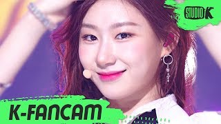 Download lagu [K-Fancam] 있지 채령 직캠 'WANNABE' (ITZY CHAERYEONG Fancam) l @MusicBank 200403