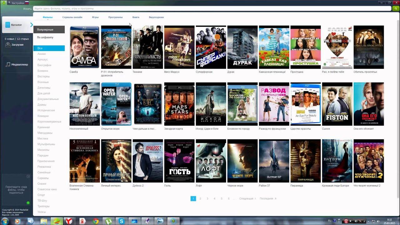 Скачать фильм гарри поттер 2 через медиа гет prakard.