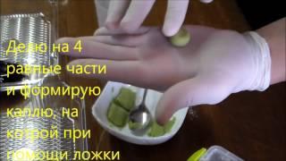 Васаби для суши и роллов