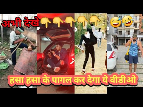Indians full comedy video   boys and girls full comedy   MX TAKATAK   watch now...