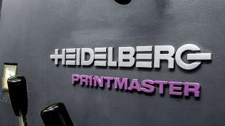 Работа печатной машины Heidelberg PrintMaster(Заходил тут давеча в типографский цех - засмотрелся на работу печатной машины. А так как с собой был фотоапп..., 2017-02-09T16:01:31.000Z)
