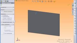 Solidworks - создание открытого шкафа.(, 2013-11-07T11:25:32.000Z)