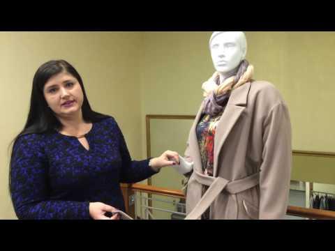 Пальто на запах, большего размера Киев, Харьков, Одесса. Купить Украина (Elena Mirò, Fashion Town)
